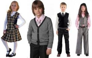 купить мужскую одежду со скидкой в москве